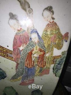 A Chinese Porcelain Famille Rose Vase