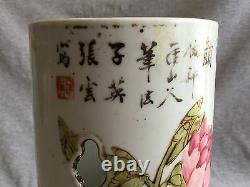 A Chinese Porcelain Hatstand Vase Qianjiang Qing Dynasty Zhang Yun Ziying