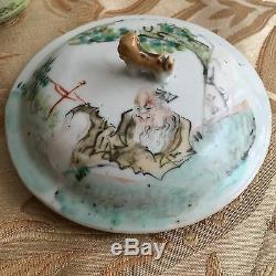 A Chinese Porcelain Jar Qianjiang Qing Dynasty