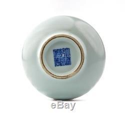 A Chinese Porcelain Monochrome Seal Paste Box Qianlong Seal