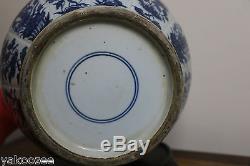 A Chinese Porcelain Vase #20150076
