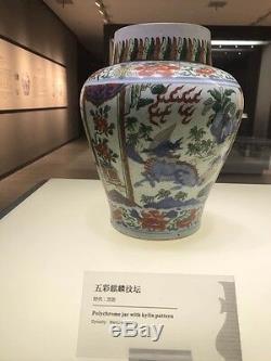 A Chinese Porcelain Vase Qing Dynasty Shunzhi Period