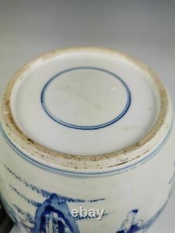 A Fine Chinese Antique Blue and White Porcelain Jar Kangxi Period (17th/18th C)