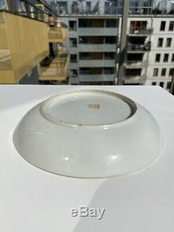 A Fine Rare Antique Chinese Porcelain Tongzhi Figure Plate / Dish Mark Period #1