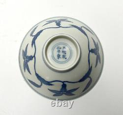 A Finely Painted Chinese Ming Style Blue and White Floral Porcelain Bowl