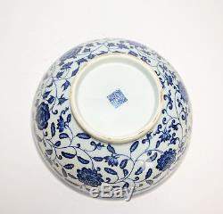 A Finely Painted Massive Chinese Blue and White Floral Porcelain Bowl