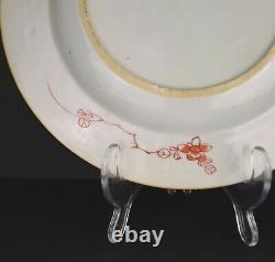 A Kangxi Period Chinese Famille Verte Porcelain Plate