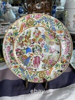A Nice Chinese Antique Famille Rose Wushuangpu Porcelain Plate
