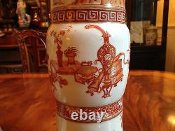 A Pair Important Chinese Qing Dynasty Iron Red Porcelain Gu Vases, Qianlong