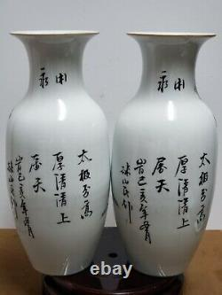 A Pair Of Fine Chinese Famille Rose Porcelain Vase
