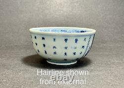 A Pair Of Rare Chinese Antique Blue And White Porcelain Tea Bowls