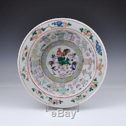 A Perfect Chinese Porcelain 19th Century Famille Rose Basin With Roosters
