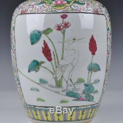 A Perfect Chinese Porcelain 19th Century Famille Rose Covered Jar