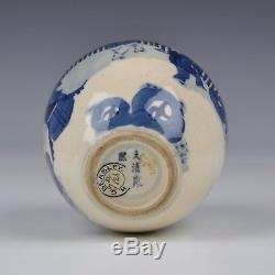 A Perfect Chinese Porcelain 19th Century Kangxi Marked Jar With Figures
