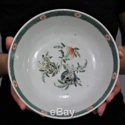 A Perfect Superb 19th Century Chinese Qing Dynasty Famille Verte Porcelain Bowl