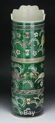 A Rare Chinese Antique Susancai Duomu Porcelain Vase