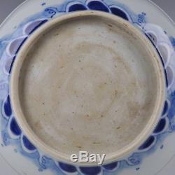A Stunning Blue & White Chinese Porcelain Yongzheng Dragon And Horse Dish