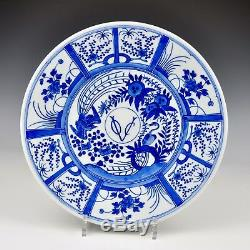 A Very Rare And Perfect Chinese Porcelain 19th Century Charger With VOC Symbol