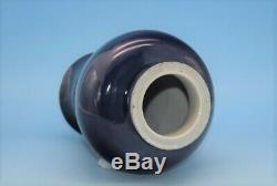 A214 Excellent Chinese Blue Glazed Bottle Porcelain Meiping Plum Vase
