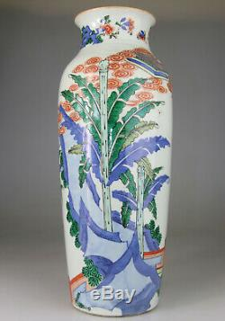 ANTIQUE RARE CHINESE PORCELAIN VASE WUCAI FAMILLE VERTE MING Transitional 17TH