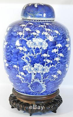 Alarge 19thC Chinese blue&white porcelain ginger jar/vase hardwood stand Kangxi