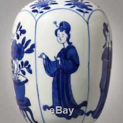 Amazing Chinese Blue and White Porcelain Vase Vivid Ladies Figures KangXi Period