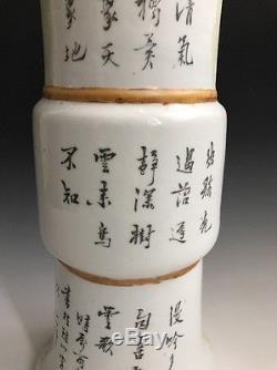 An Antique Signed Chinese Porcelain Famille Rose Vase