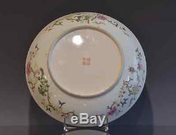An Iron Red Tongzhi Marked Chinese Porcelain Famille Rose Xi Dish