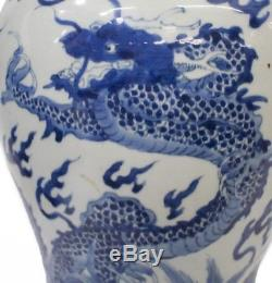 An antique Chinese blue and white porcelain dragon jar, Kangxi period