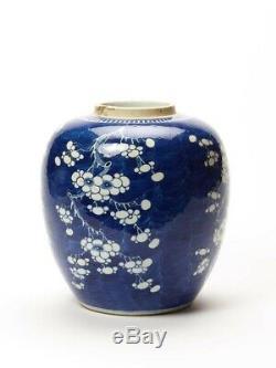 An antique Chinese blue & white porcelain jar, Kangxi period, Qing dynasty
