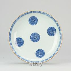 Antique 17th c Kangxi Anhua plate Chinese Porcelain China Blue White