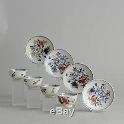 Antique 18 Qing Chinese Porcelain Imari Tea Cup Bowl China ca 1730-1750 Qianlong