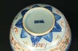 Antique 1800's FINE Chinese Export Rice Grain Transparent Porcelain Pair Bowls