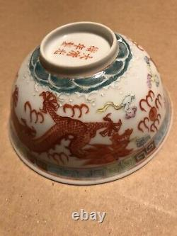 Antique 1875-1908 Chinese Guangxu Famille Rose & 2 Red Dragons Porcelain Bowl