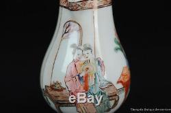 Antique 18C Chinese Porcelain Milk Jug China Mandarin Rose Qianlong Period