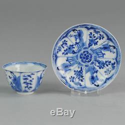 Antique 18C Kangxi Chinese porcelain cup saucer figures landscape marked