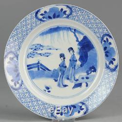 Antique 18C Kangxi Period & Marked Chinese Porcelain Plate Long Liza Qing China
