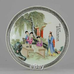 Antique 1953 Gui Si Early PRoC Period Chinese Porcelain Dish Markedzh