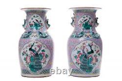 Antique 19th Original Pair Chinese Porcelain Vases PERANAKAN 32.5 cm