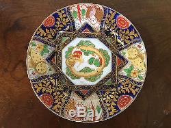 Antique 19th c. English Coalport Porcelain Imari Plate Bengal Tiger Chinese 1810