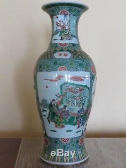Antique 19thC Chinese Qing Dynasty Famille Verte Porcelain Vase