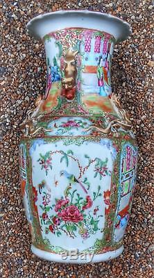 Antique C. 1840 Large Chinese Cantonese Famille Rose Medallion Porcelain Vase