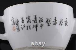 Antique China Chinese Famille Rose Enamel Porcelain Teapot LID Tongzhi Mark Qing