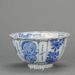Antique Chinese 17C Porcelain Ming/Transitional Kraak Crow Bowl