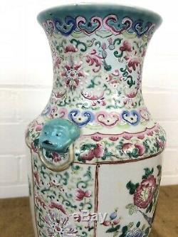 Antique Chinese 19-20C Porcelain Vase, Famille Rose, Nyonya Straits Perenakan