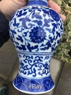 Antique Chinese Blue&White Porcelain Vase yongzheng Mark