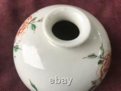 Antique Chinese Ceramic Water Pot, Qing Dyansty