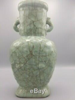 Antique Chinese Early Qing Dynasty Porcelain Vase Crackle Glaze Guan Type