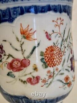 Antique Chinese Export Famille Rose Porcelain Cup