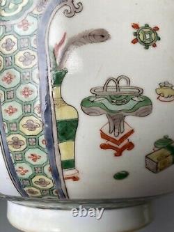 Antique Chinese Export Famille Verte wucai Porcelain Punch Bowl 17-18 thC Kangxi